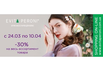 SHOPPING ON-LINE -30%